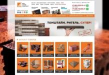 ДонСтройКомплект Официальный сайт