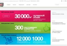 Ростовполикарбонат Интернет-магазин